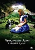 Alice's Adventures in Wonderland - wallpapers.