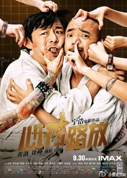 Xin hua lu fang - wallpapers.