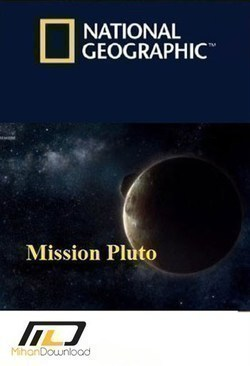 Mission Pluto pictures.