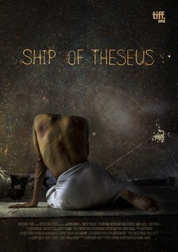 Ship of Theseus - wallpapers.