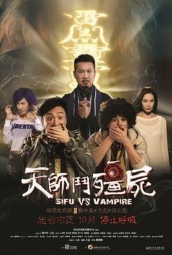 Sifu vs Vampire - wallpapers.