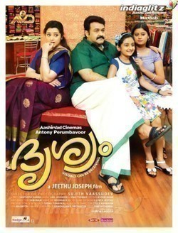 Drishyam pictures.