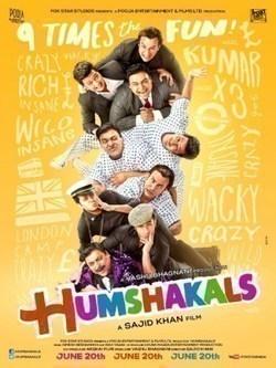 Humshakals pictures.
