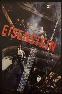 Eisenstein - wallpapers.