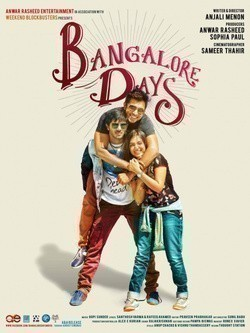 Bangalore Days - wallpapers.