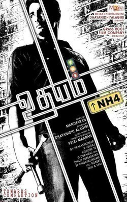 Udhayam NH4 - wallpapers.