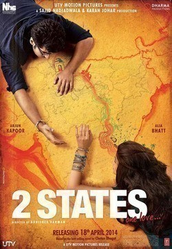 2 States - wallpapers.