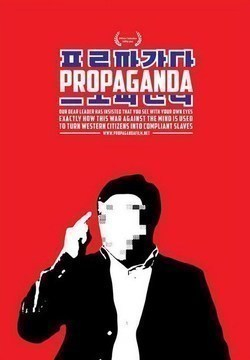 Propaganda pictures.