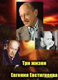 Evgeniy Evstigneev - Tri jizni Evgeniya Evstigneeva pictures.