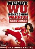 Wendy Wu: Homecoming Warrior pictures.