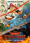 Planes: Fire and Rescue pictures.