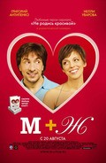 M+J pictures.