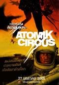 Atomik Circus - Le retour de James Bataille - wallpapers.