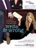 Write & Wrong - wallpapers.
