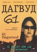 61 Dagwood - wallpapers.