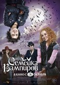 Die Vampirschwestern - wallpapers.