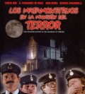 Los matamonstruos en la mansion del terror - wallpapers.