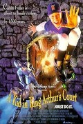 A Kid in King Arthur's Court - wallpapers.