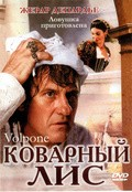 Volpone - wallpapers.