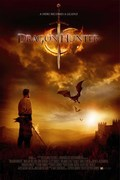 Dragon Hunter pictures.