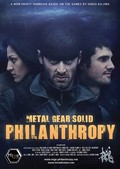 Metal Gear Solid: Philanthropy - wallpapers.