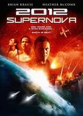 2012: Supernova - wallpapers.