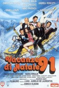 Vacanze di Natale '91 - wallpapers.