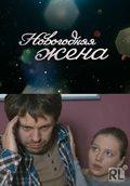 Novogodnyaya jena pictures.