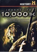 Journey to 10,000 BC - wallpapers.
