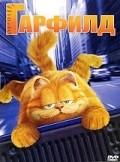 Garfield - wallpapers.