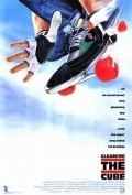 Gleaming the Cube - wallpapers.