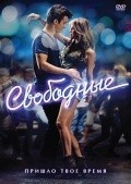 Footloose pictures.