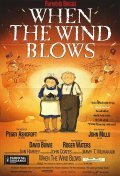 When the Wind Blows pictures.