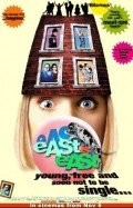 East Is East - wallpapers.