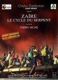 Zaire, le cycle du serpent - wallpapers.