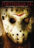 Friday the 13th - wallpapers.