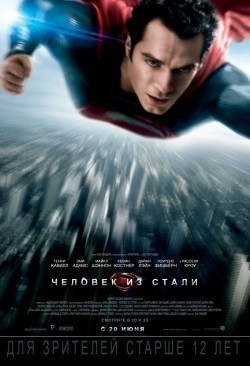 Man of Steel pictures.