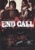 End Call pictures.