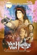 Van Von Hunter pictures.