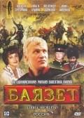 Bayazet (serial) - wallpapers.