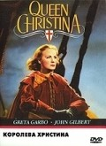 Queen Christina - wallpapers.