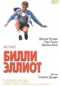 Billy Elliot - wallpapers.