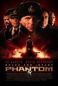Phantom pictures.