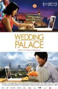 Wedding Palace - wallpapers.