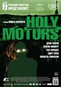 Holy Motors - wallpapers.