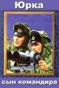 Yurka - syin komandira pictures.