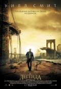 I Am Legend - wallpapers.