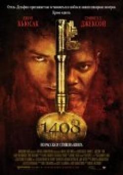 1408 - wallpapers.