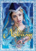 Umrao Jaan - wallpapers.