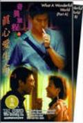 Qi yi lu cheng zhi: Zhen xin ai sheng ming pictures.